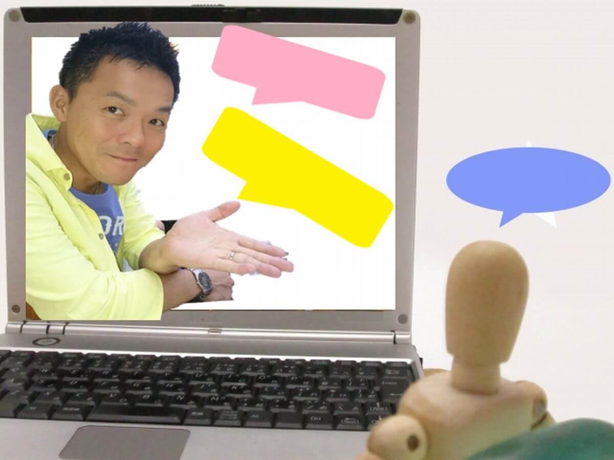 フィリピン在住者がお答えする「フィリピンのお悩み解決!オンライン無料相談」